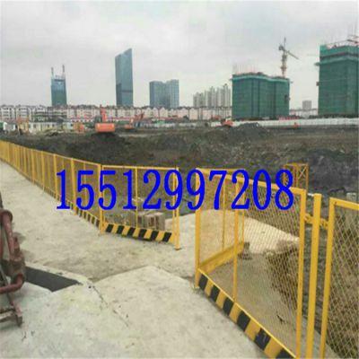 厂家现货红白基坑护栏 工地基坑护栏 大量现货护栏网隔离栏