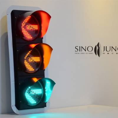 交通信号灯箭头灯,FX400-3,SINOJUNGLE,赛诺交科,左转箭头灯