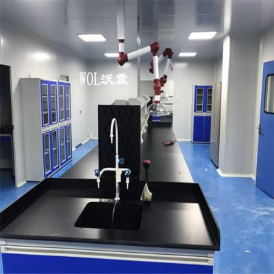 供应专业质检实验室规划 设计 装修 改造