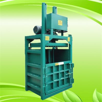 启航废料压缩设备_ 地膜废料打包机_ 饮料瓶易拉罐压块机