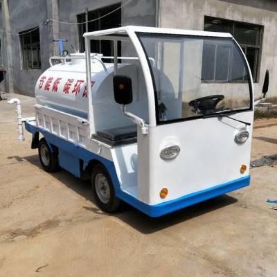 小型洒水车,2吨电动四轮洒水车,园林绿化洒水车,多功能洒水车