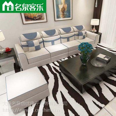 名泉客乐大连客厅简约组合沙发 F111-16软包板式家具