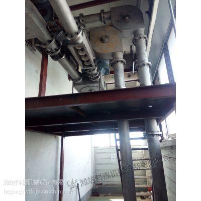 科磊石灰石粉管链输送机密闭式管链提升机