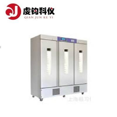 HWS-1500FT低温恒温恒湿箱
