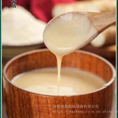 全自动中药养元粉营养粉米糊核桃粉生产线