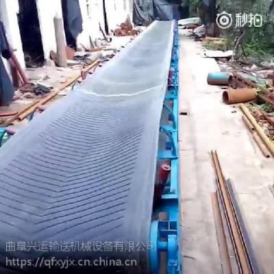 包胶滚筒输送机 黄沙用爬坡运输机