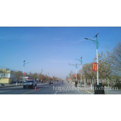 江苏led太阳能路灯生产基地
