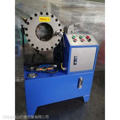 郑州厂家直销建筑钢管缩口机操作流程