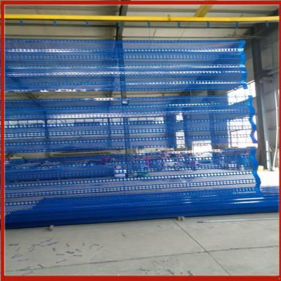 蓝色防风抑尘板 挡风抑尘网安平生产 兴来焦化厂防尘网