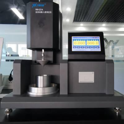 万慕仪器WM221A型全自锥入度测试仪