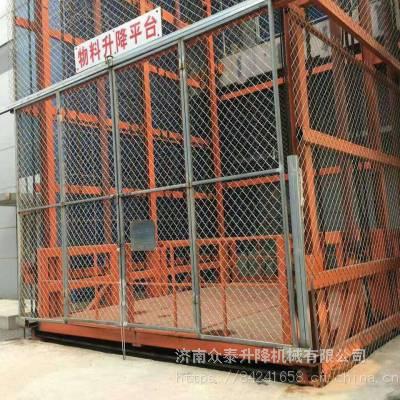 邢台液压升降货梯厂家 工厂物料提升机 车间货梯 仓库载货升降机 厂家定做