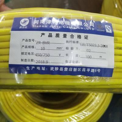 津特软芯电线报价 BVR10平方入户电线 国标49根铜丝 物美价廉