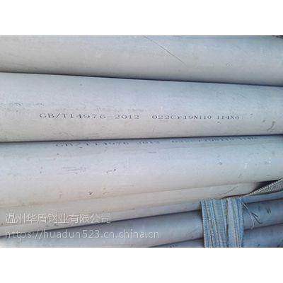 304不锈钢管精密管±0.1温州华盾无缝管厂家