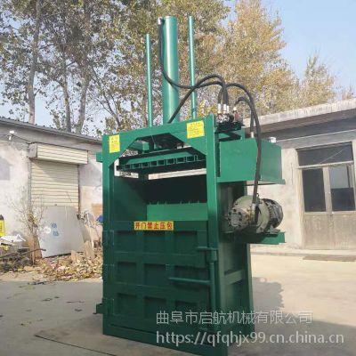 单缸20吨打包机价格 易拉罐打包机 启航小油桶挤块机