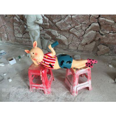 动物卡通雕塑厂家 肇庆卡通猪雕塑造型园林摆件
