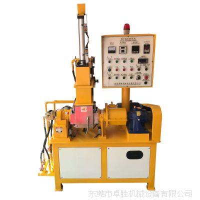 卓胜厂家直销实验型ZS-420-1L密炼机 小型混炼机 密封式混炼机 实验密炼机