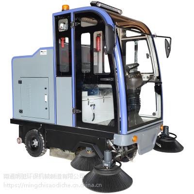 河北清洁设备扫路车、洗地机4S中心