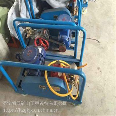 BH40/2.5矿用阻化剂泵价格 矿用阻化泵