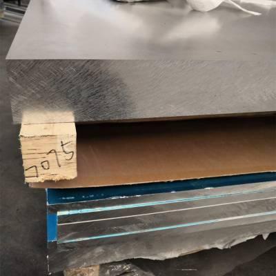 辽宁6061铝板7075铝板2a12铝板2024铝板可量尺定做 上海韵贤金属制品供应「上海韵贤金属制