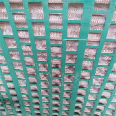 哈密 钻井液振动筛网架 石油泥浆振动筛 软式泥浆振动筛布