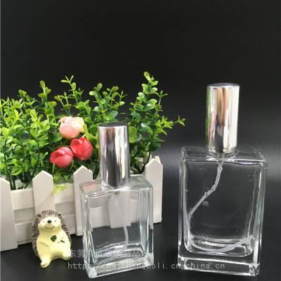矩形香水瓶玻璃化妆品分装瓶小样瓶 旅行化妆水喷雾瓶喷壶