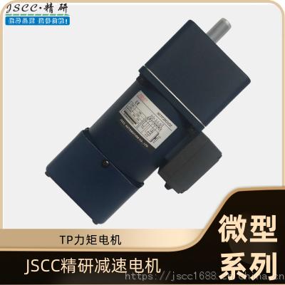 供应80TP10GV22 JSCC精研电机 微型电机 TP力矩电机