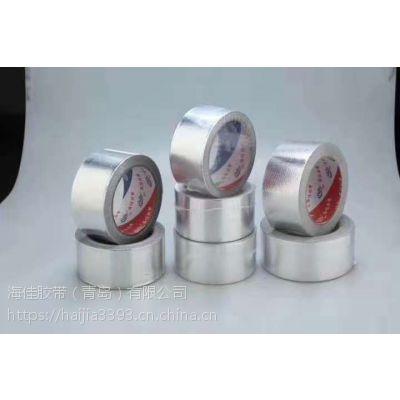海佳保温系列胶带:铝箔胶带、PAP镀铝膜。玻纤布