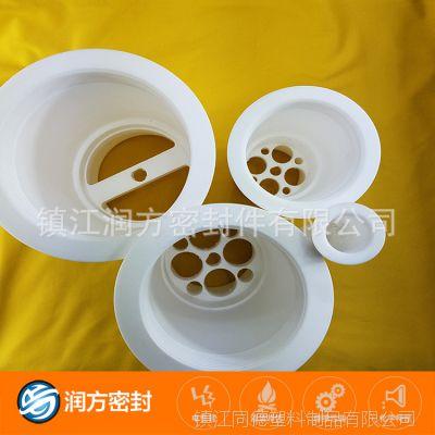 CNC加工出来 带过滤孔的聚四氟乙烯PTFE管件 非标规格可以订做