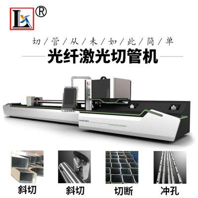 广州哪家有激光切管机 全自动激光切割机 汽车排气管厨卫管专用激光切割机厂家