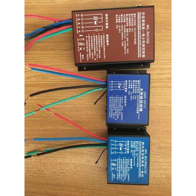 12V太阳能路灯升压控制器光感时控IP65