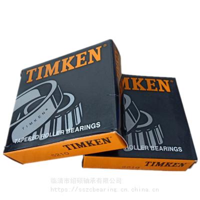 供应TIMKEN轴承 M270249/M270710DC 双列英制非标轴承 原装正品