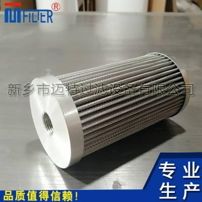 原装pall颇尔滤芯 型号HC2618FAN18Z液压回油滤芯价格 迈特直销
