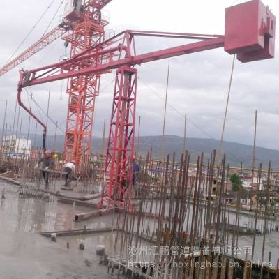 15米手动布料机 框架混凝土布料机 陕西西安布料机厂家直销
