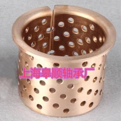 FB092上海皋顺翻边耐磨套自润滑轴承复合衬套锡青铜轴承