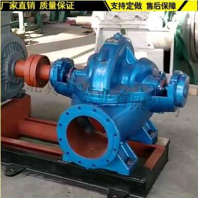 14Sh-28A双吸泵-冀龙泵业-延边双吸泵