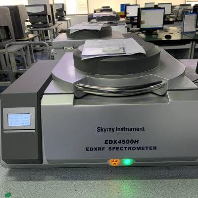 电厂石灰石含量分析仪,天瑞EDX4500石灰石成分含量分析仪