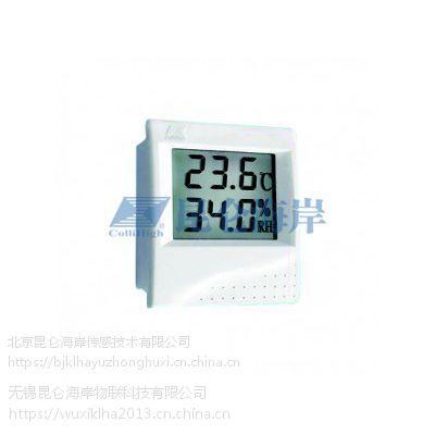 北京昆仑海岸 JWST-10W1 温湿度变送器 现货