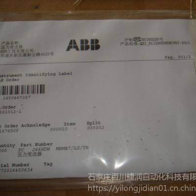 ABB贝利 SPDSI14***测量