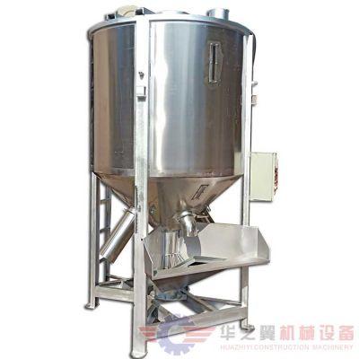 3000KG订制立式搅拌机201/304不锈钢订制立式搅拌机厂家