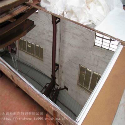 供应0.4mm 不锈钢板 0.4mm304不锈钢板 不锈钢卷 质优价廉