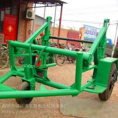 线缆牵引炮车价格 8吨电缆放线车 加固型放线车10吨 满发聚直销