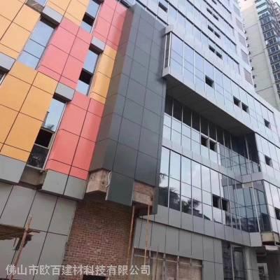 外墙氟碳铝单板的安装方法_铝单板厂家