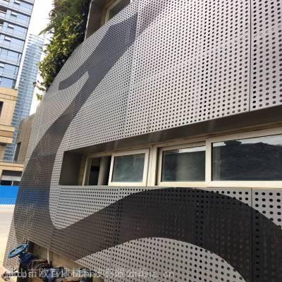 门头装饰冲孔铝单板厂家直销_冲孔铝单板厂家加工