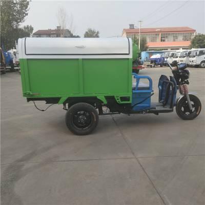 电动垃圾车 侧装垃圾车 吸污垃圾车 价格面议