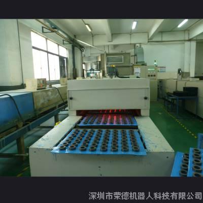荣德磁环涂装机 非晶磁环自动化喷涂喷粉设备