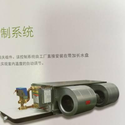 SGCR系列风机盘管------卧式暗装北京新晃风机盘管总代理【现货批发】