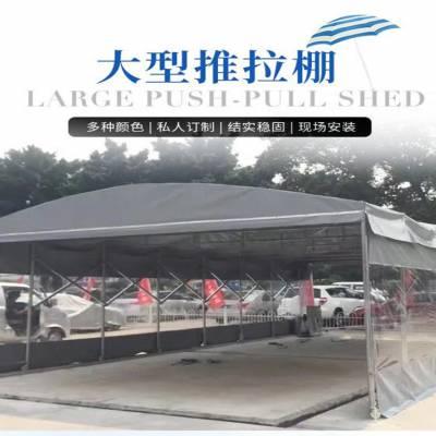 广东湘桥户外挡雨遮阳棚公司黄页