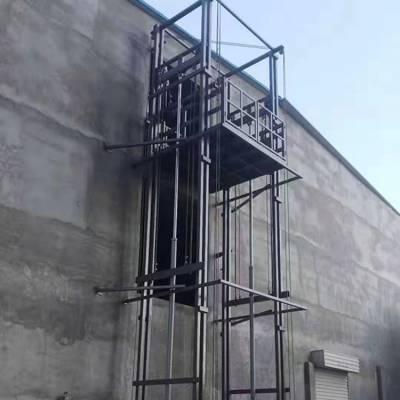 无棣定制厂房液压货梯 无障碍载货升降平台 液压电梯超市货梯