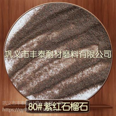 砂轮砂纸金刚砂 一级/二级/三级棕刚玉 棕刚玉微粉