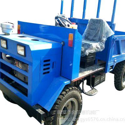 四不像提速快四驱农用拖拉机 功能拉货四轮自卸运输车 爬山拉力王四不像车